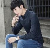 大碼 秋季白襯衫男士長袖襯衣修身韓版青年純色休閒寸衫男上班職業工裝