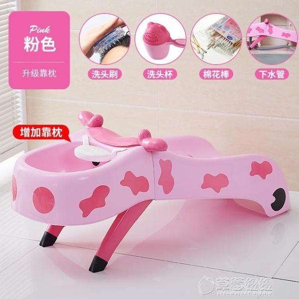 兒童可折疊躺椅寶寶洗頭椅小孩洗頭床加大號嬰兒洗發架洗頭神器   草莓妞妞