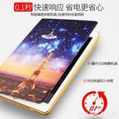 iPad保護套蘋果9.7英寸平板電腦pad7新版a1822殼 科炫數位旗艦店