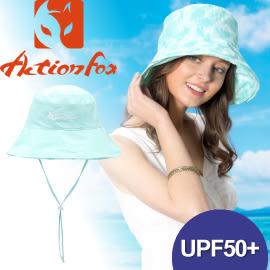【ActionFox 挪威 抗UV透氣雙面遮陽帽《淺水藍》】631-483/雙面帽/休閒帽/遮陽帽/登山/露營★滿額送