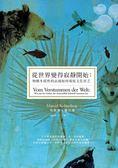(二手書)從世界變得寂靜開始:生物多樣性的衰減如何導致文化貧乏