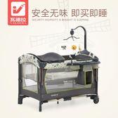 便攜式可折疊嬰兒床多功能寶寶床bb床拼接大床新生兒搖床