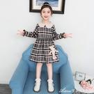 洋裝女童秋裝連身裙小女孩長袖秋款兒童裝中大童洋氣格子公主裙子 快速出貨