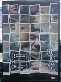 挖寶二手片-P03-012-正版DVD-華語【暗色天堂】-百日告別-林嘉欣*笑傲江湖-張學友(直購價)