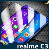 realme C3 全屏弧面滿版鋼化膜 3D曲面玻璃貼 高清原色 防刮耐磨 防爆抗汙 螢幕保護貼