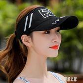 帽子女夏天跑步運動帽防曬帽戶外沙灘鴨舌帽太陽帽騎車帽遮陽帽女PH1039【彩虹之家】