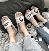 浴室拖鞋 家用女夏季居家防滑情侶卡通可愛室內涼拖鞋男士外穿