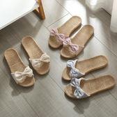 買一送一亞麻涼拖鞋家用夏季男女竹底藤編草編家居家室內夏天防滑 小宅女
