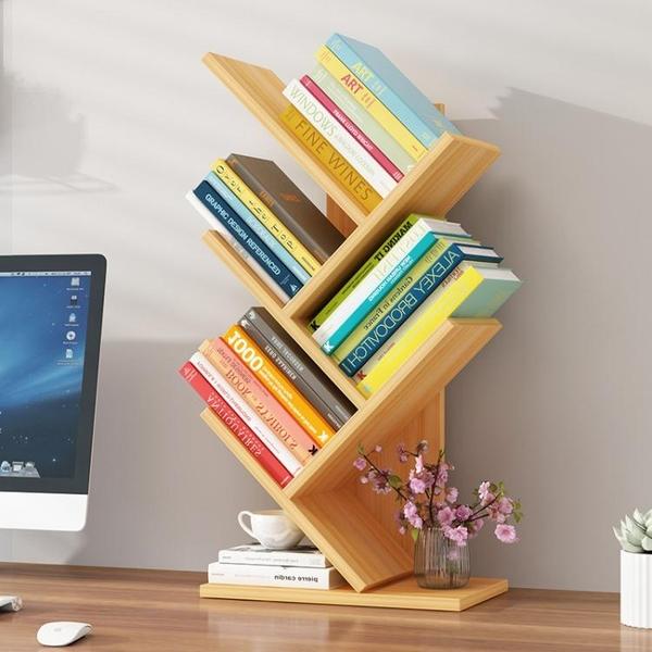 簡易桌上書架辦公桌多層置物架學生宿舍桌面收納架整理書桌小書櫃 嬡孕哺