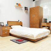 狄尼塔斯新柚木色3.5尺房間組-6件式床頭+床底+床墊+床頭櫃+衣櫃+2尺化妝台