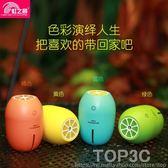迷你加濕器USB家用靜音辦公室桌面禮物創意空氣檸檬加濕器「Top3c」