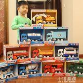 兒童玩具慣性車超大工程攪拌車挖掘機音樂男孩玩具翻斗灑水車卡車CY『小淇嚴選』