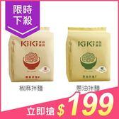 KiKi食品雜貨 椒麻拌麵/蔥油拌麵(袋裝5包入) 2款可選【小三美日】$259