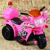 電動童車摩托車太子三輪車兒童玩具電瓶車可坐人帶音樂閃光哈雷車igo     韓小姐
