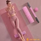 瑜伽柱泡沫軸肌肉放松器瘦腿滾軸棒按摩器材【勇敢者戶外】【小橘子】