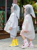 sck兒童雨衣男女童幼兒園小學生寶寶小孩雨披小中童1-3 2-6歲雨衣 解憂雜貨鋪