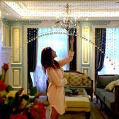 聖誕節 水晶珠簾隔斷簾免打孔風水門簾客廳家用水晶簾裝飾臥室玄關線簾 卡菲婭