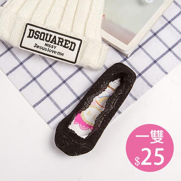 (現貨供應) 鏤空蕾絲防滑淺口船襪 隱形襪【 流行馨飾力 】