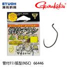 漁拓釣具 GAMAKATSU 管付チラシ 狐型 [釣蝦鉤]