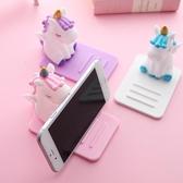 粉色少女心桌面可調節手機支架創意pvc軟膠懶人直播iPad平板支架春季新品