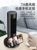 USB風扇床上桌面靜音充電臺式小型無葉電風扇迷你學生宿舍