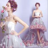 婚紗禮服 浪漫花瓣前短後長旅拍海景外景拖尾新娘婚紗禮服igo 傾城小鋪 傾城小鋪