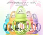 Millymally嬰兒玻璃奶瓶防摔防脹氣硅膠寬口徑吸管新生兒寶寶用品