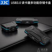 記憶卡收納盒 Jjc Usb3.0讀卡器多功能存儲卡盒 Sd收納包Nano Micrp手機卡 俏女孩