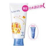 洗顏專科超微米潔顏乳 獨家限量包裝120g