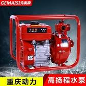 汽油機水泵2寸高壓揚程3寸農村用灌溉4寸消防自吸柴油離心抽水機 安雅家居館