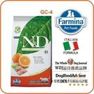 WDJ Farmina法米納.ND成貓無穀糧-GC-4鯡魚甜橙(GC-4)-300g