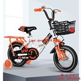 兒童自行車折疊男孩女孩2-3-6-7-10歲寶寶腳踏車小孩單車童車【齊心88】