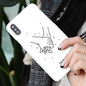 韓國 手牽手 硬殼 手機殼│iPhone 5S SE 6S 7 8 Plus X XS MAX XR LG G6 G7 G8 V20 V30 V40 V50│z9055