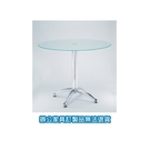 ML-901 玻璃 洽談桌 會議桌