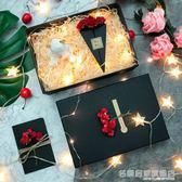 禮盒禮品盒小清新長方形正韓簡約大號包裝盒創意精美生日禮物盒子 名購居家