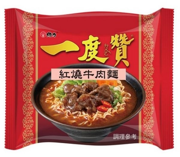 【麻吉熊】台灣 維力一度贊--紅燒牛肉麵200g(單包)