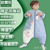 寶寶睡袋純棉嬰兒加厚加厚中大兒童防踢被水洗棉柔軟保暖  千千女鞋