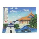 【收藏天地】台灣紀念品*溫度計冰箱貼-中正紀念堂