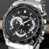 手錶 鋼帶防水錶 運動錶 男士腕錶【非凡商品】w28