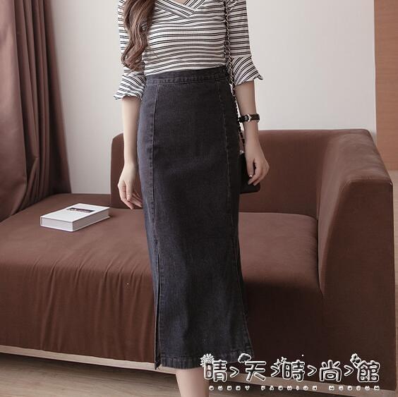 秋季新款韓版復古開叉高腰修身中長款包臀牛仔半身一步裙子女晴天時尚