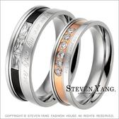情侶對戒  西德鋼戒指「心有獨鍾」單個價格*情人節推薦