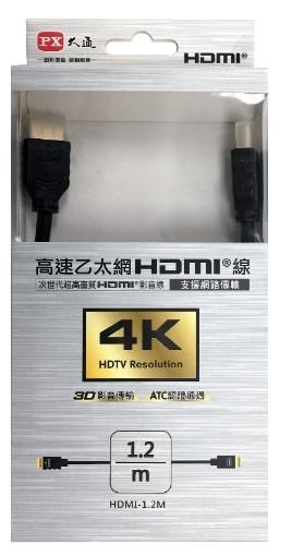 [中將3C]   PX大通 HDMI-1.2MS 高速乙太網3D超高解析HDMI 1.4版影音傳輸線 1.2米   HDMI-1.2MS