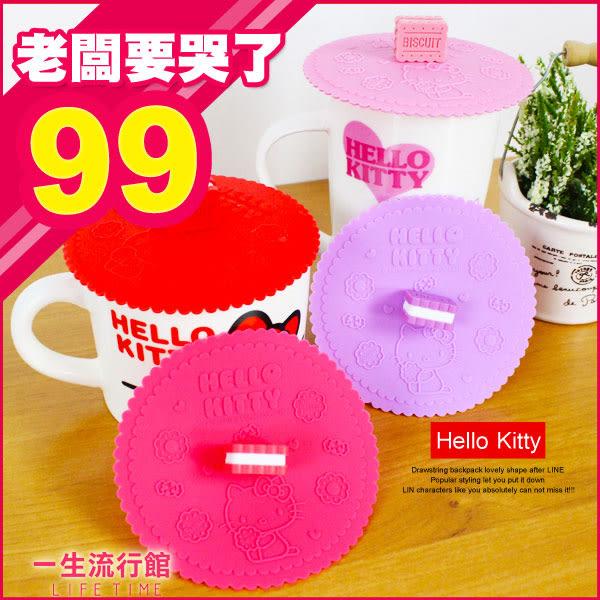 Hello Kitty 凱蒂貓 正版 防漏 防塵 杯蓋 矽膠杯蓋 創意小物 B23821