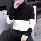 2021高領毛衣男寬鬆韓版潮流個性厚款秋冬季毛線衣撞色打底針織衫外套 3C數位百貨