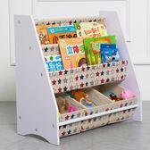 交換禮物-折疊架兒童書架繪本架簡易宜家寶寶置物架幼兒園儲物架書報架玩具收納架 WY