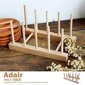 置物架碗盤架收納架廚房收納北歐木質小書架CD 架日式ZAKKA 雜貨【K7 】品歐