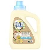加倍潔洗衣液體(極致淨白)2400g【愛買】