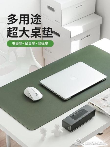 滑鼠墊 大滑鼠墊超大桌墊簡約清新ins風筆記本電腦標鍵盤墊防水耐臟【快速出貨】