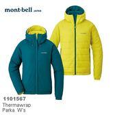【速捷戶外】日本 mont-bell 1101567 THERMMALAND 女雙面穿防風科技羽絨外套(黃/鴨綠),羽絨衣,保暖外套