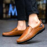 韓版潮流豆豆鞋 英倫懶人皮鞋百搭休閒鞋子《印象精品》q04